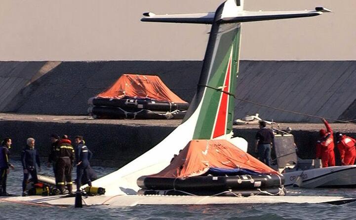 la coda dell aereo