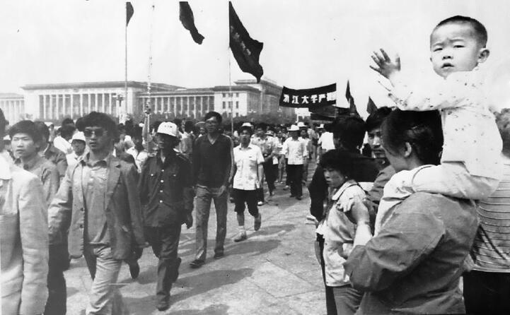 fu una serie di dimostrazioni di studenti operai e intellettuali cinesi