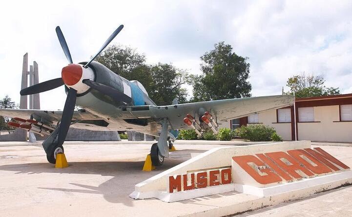 aereo da caccia cubano far hawker sea fury fb11 541 (foto wikipedia)