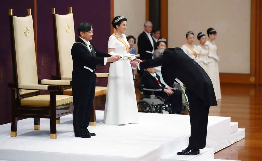 la cerimonia (ansa epa)