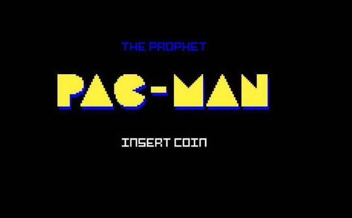 il logo ufficiale di pac man