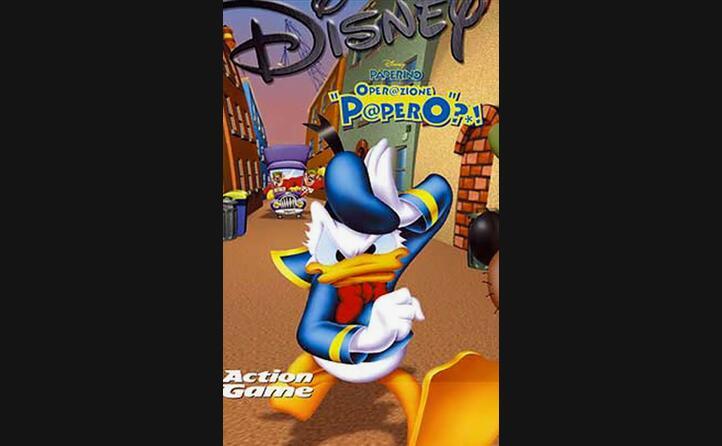 il videogioco interattivo