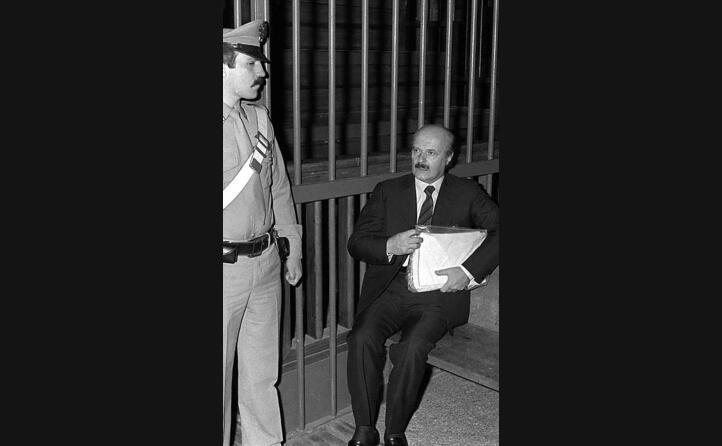 a un udienza in tribunale nel 1981