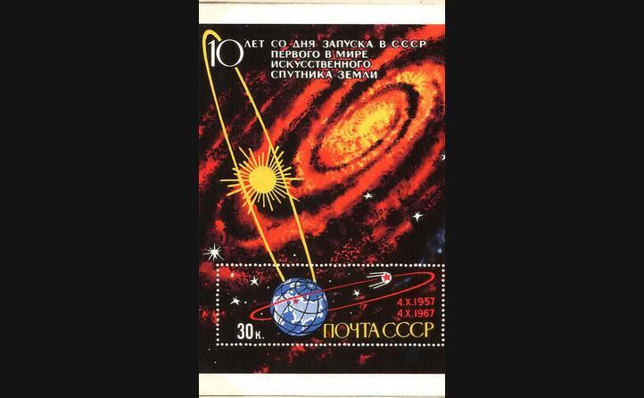 un disegno dello sputnik 1 che orbita intorno alla terra (foto wikipedia)