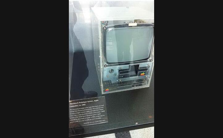 un prototipo del macintosh del 1981 (foto wikipedia)