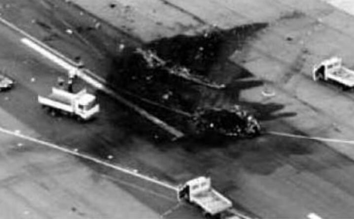 strage 118 le vittime
