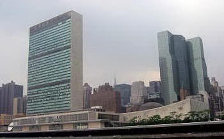 la sede delle nazioni unite