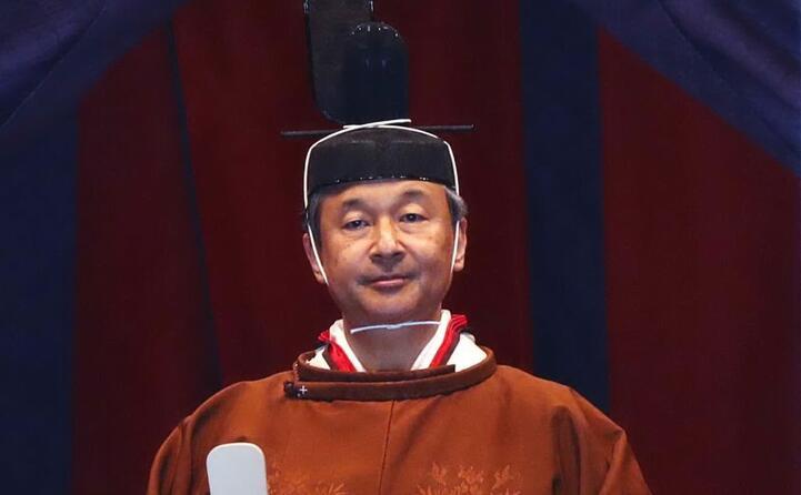 naruhito il nuovo imperatore del giappone