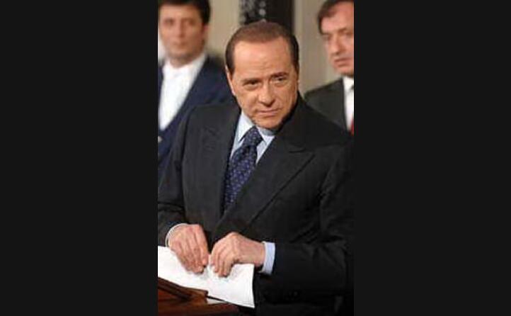 si costituisce dopo la fine del quarto governo silvio berlusconi (foto wikipedia)