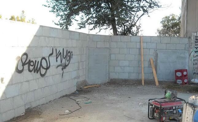 il muro (foto nonnis)