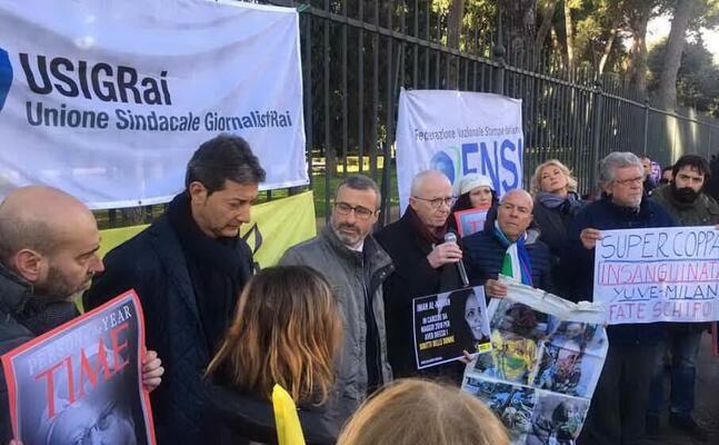 il sit in di protesta dell anno scorso a roma per la finale di supercoppa a jedda (foto s farris)