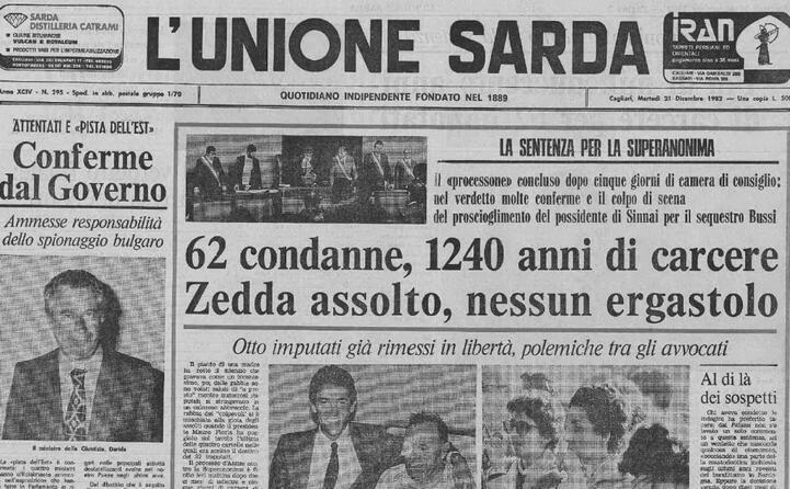 accaddeoggi 20 dicembre 1982 la sentenza per la superanonima