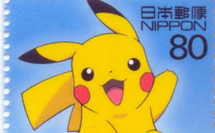 la sua esperienza inizia con pikachu