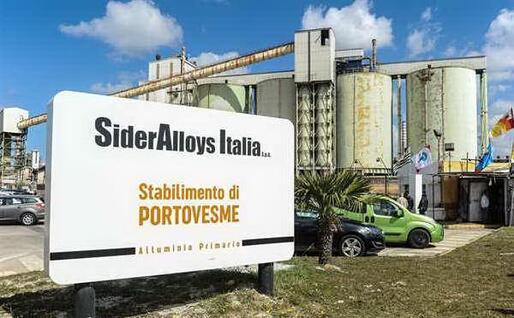 Lo stabilimento Sider Alloys (Archivio L'Unione Sarda - Cucca)