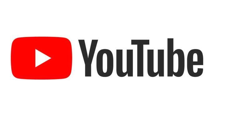 il logo ufficiale di youtube