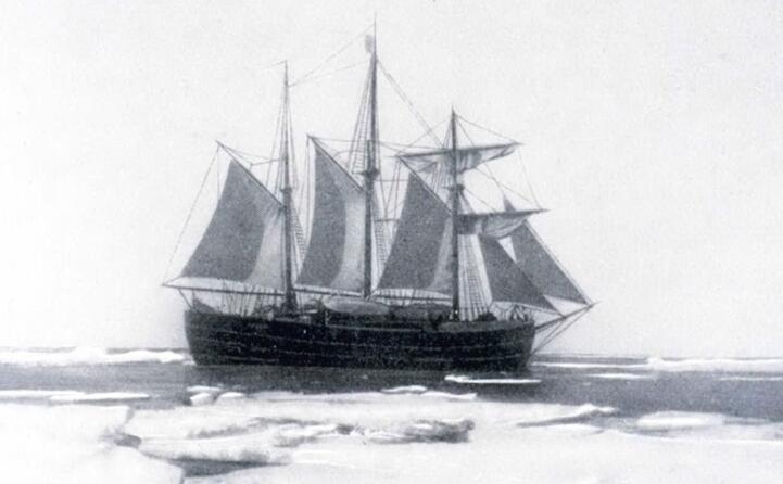 la nave fram