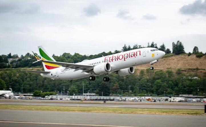 un aereo della stessa compagnia