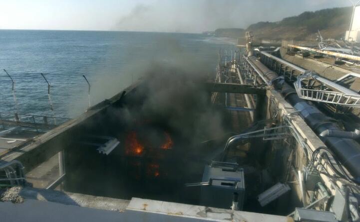 l incendio alla centrale