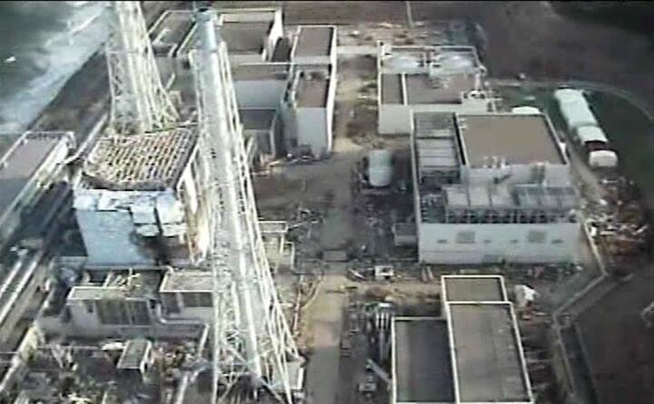 la centrale in cui si verificato l incidente nucleare
