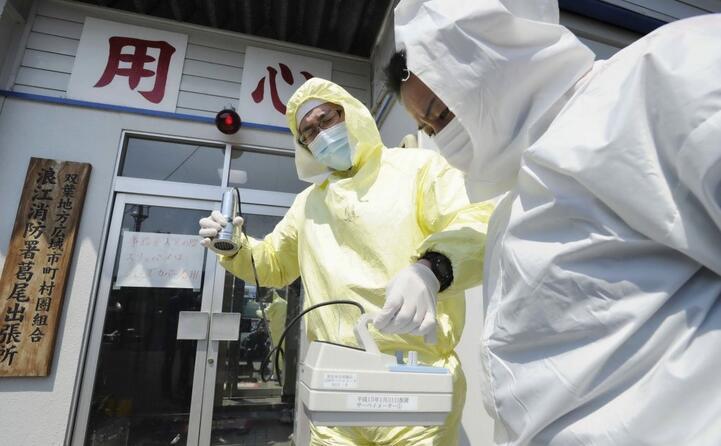 un test di rilevazione nell area di fukushima