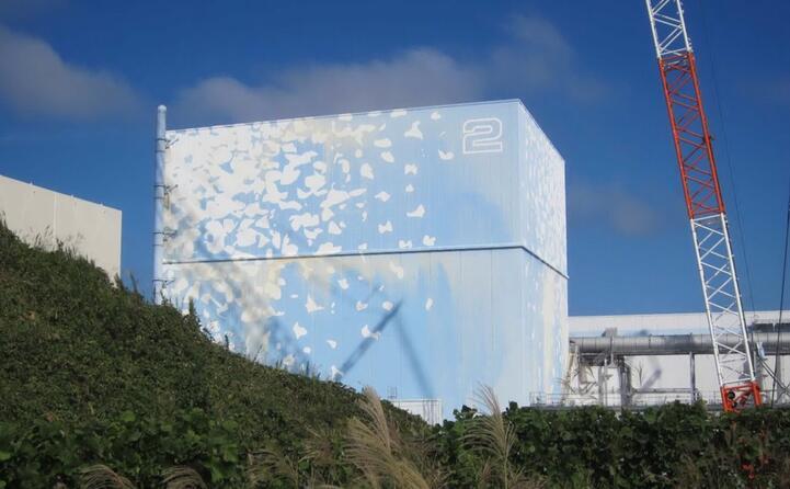 uno dei reattori