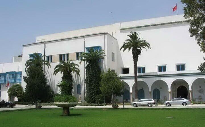 la facciata del museo (foto wikipedia)