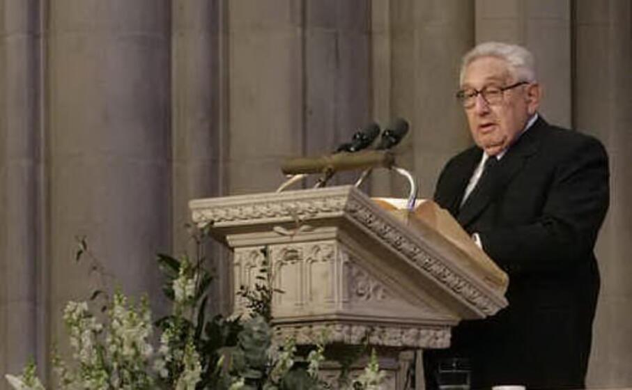il discorso durante il funerale di gerald ford