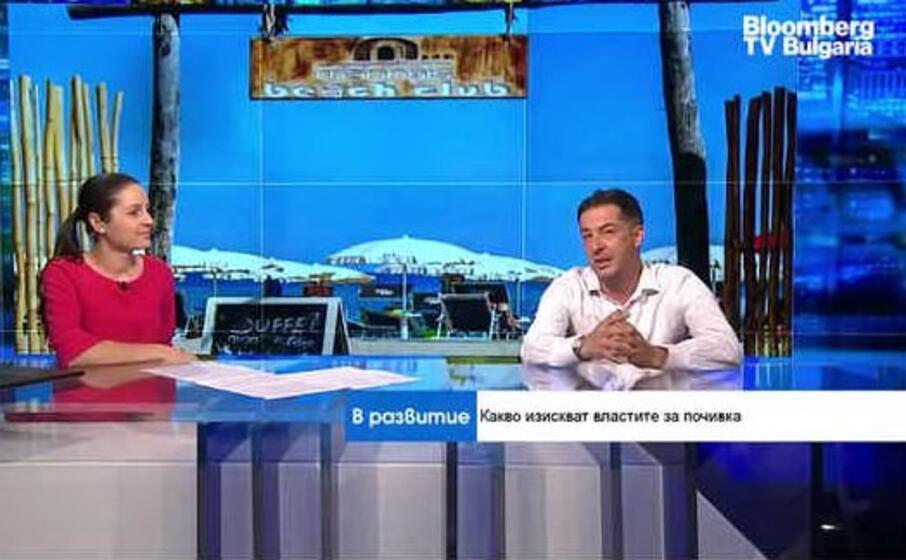 la sardegna protagonista in tv in bulgaria (foto da frame video)