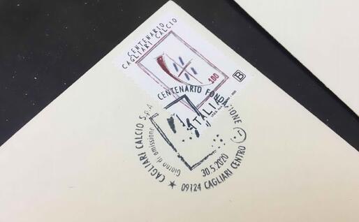 Il francobollo (foto L'Unione Sarda - Deidda)