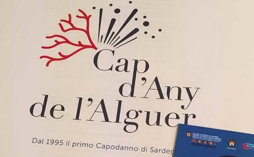 Capodanno ad Alghero (foto Caterina Fiori)