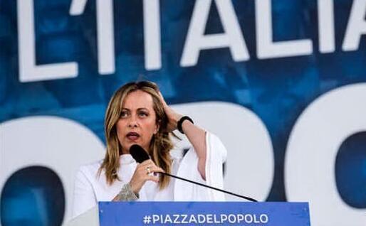 Giorgia Meloni alla manifestazone di Roma del 4 luglio 2020 (Ansa)