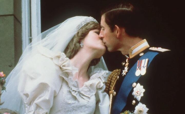 il principe carlo e lady diana il giorno del matrimonio 5 mesi dopo il fidanzamento