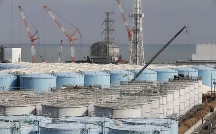 la centrale di fukushima