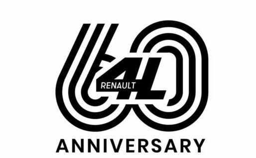 Il logo per i sessant'anni della Renault 4
